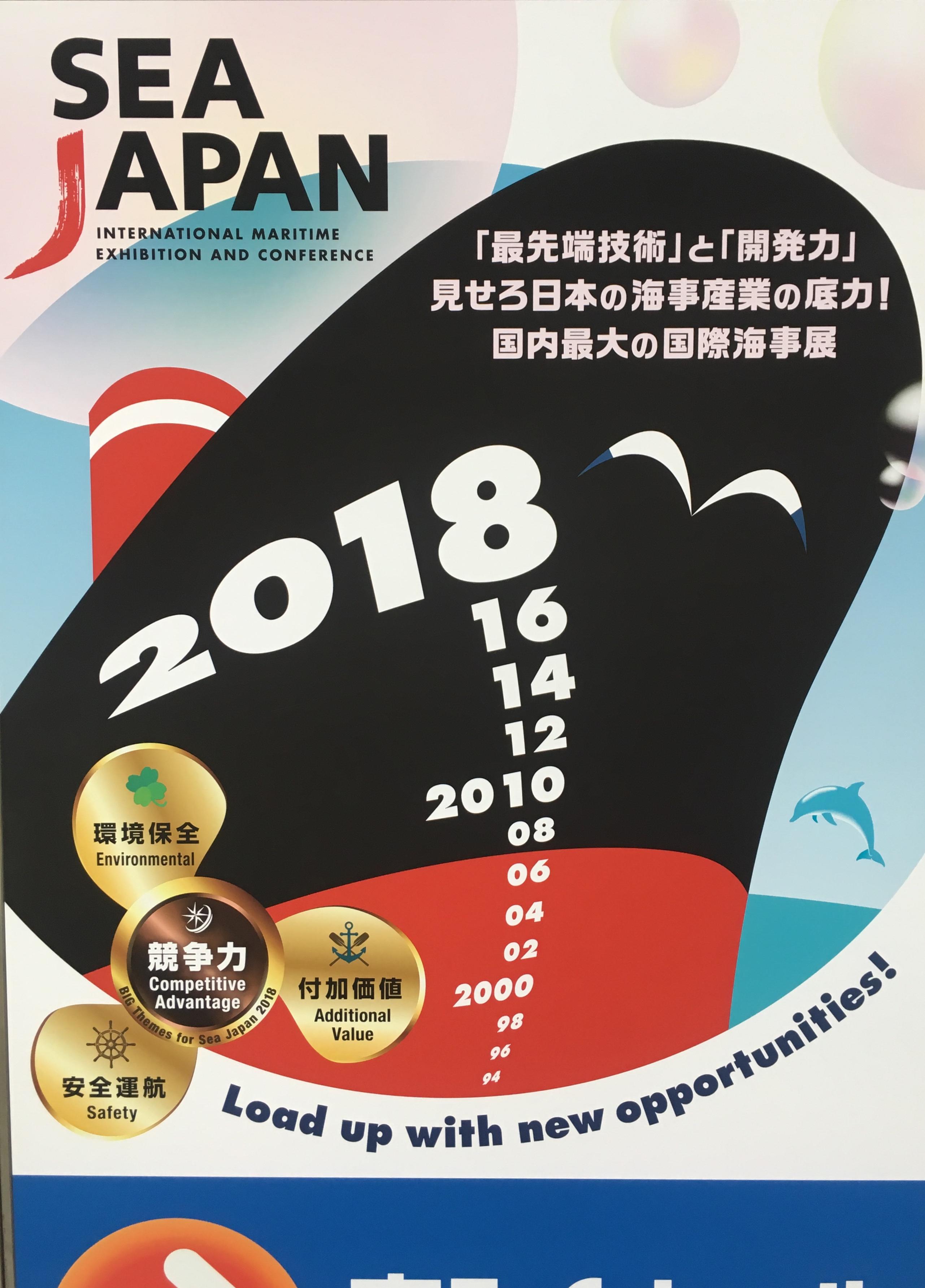 Sea Japan 2018